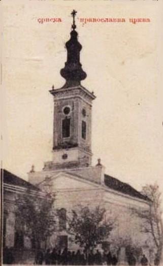 Hram Prenosa moštiju Svetog oca Nikolaja u Vojki , prva polovina XX veka