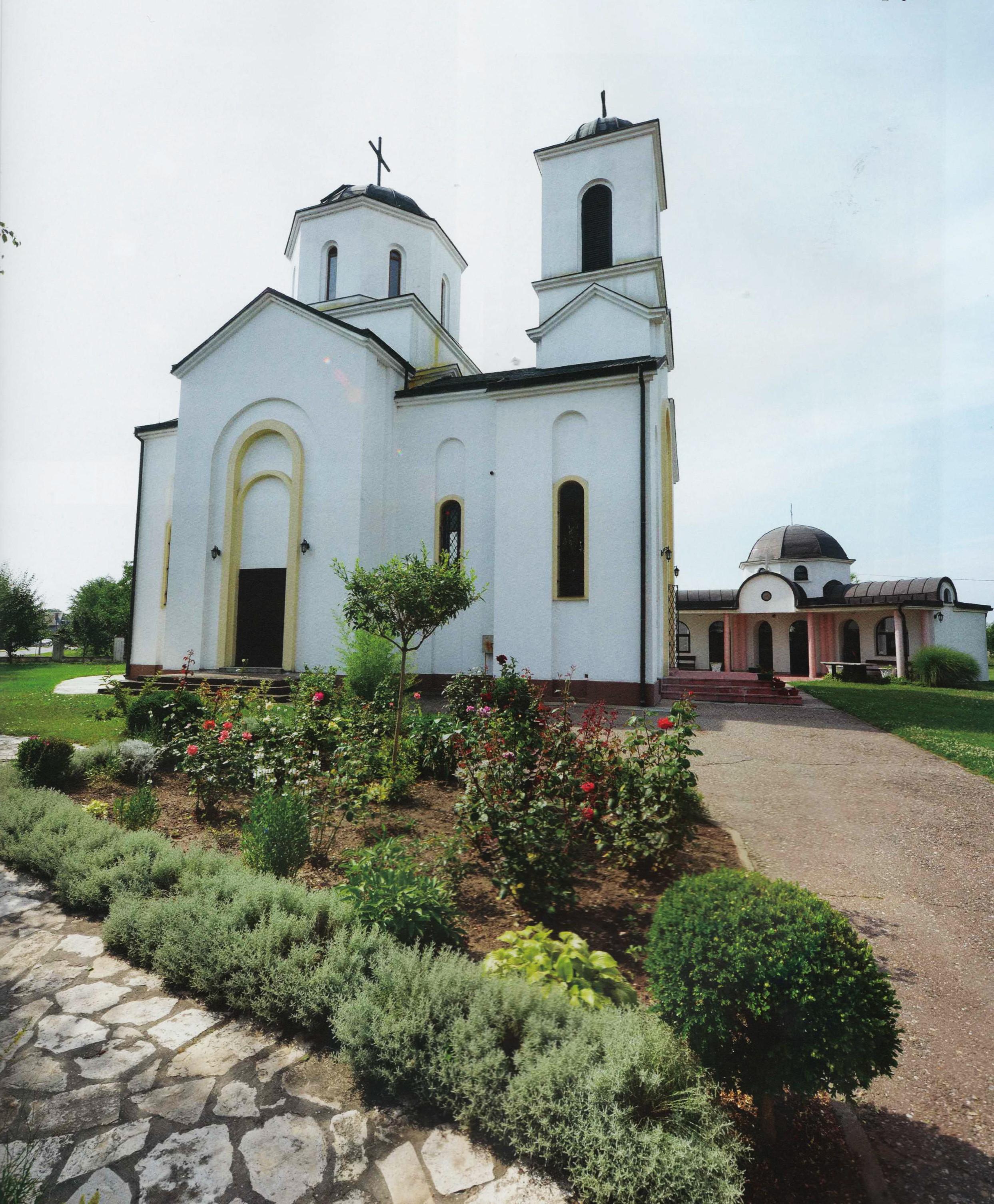 Hram Svete Trojice, Nova Pazova