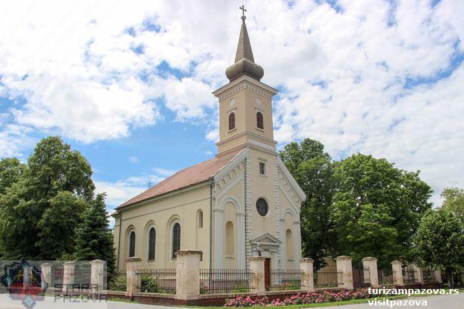 Rimokatolička crkva Svetog Jurja u Golubincima