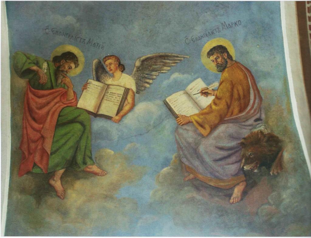 Jevanđelisti Matej i Marko na svodu hrama