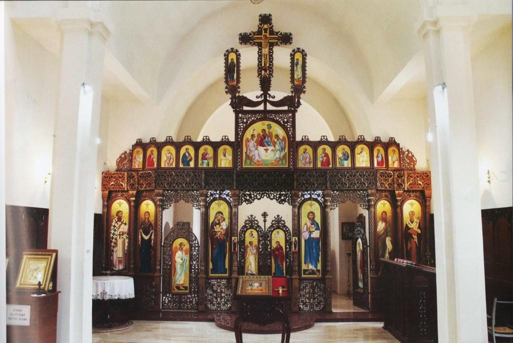 Opšti izgled ikonostasa