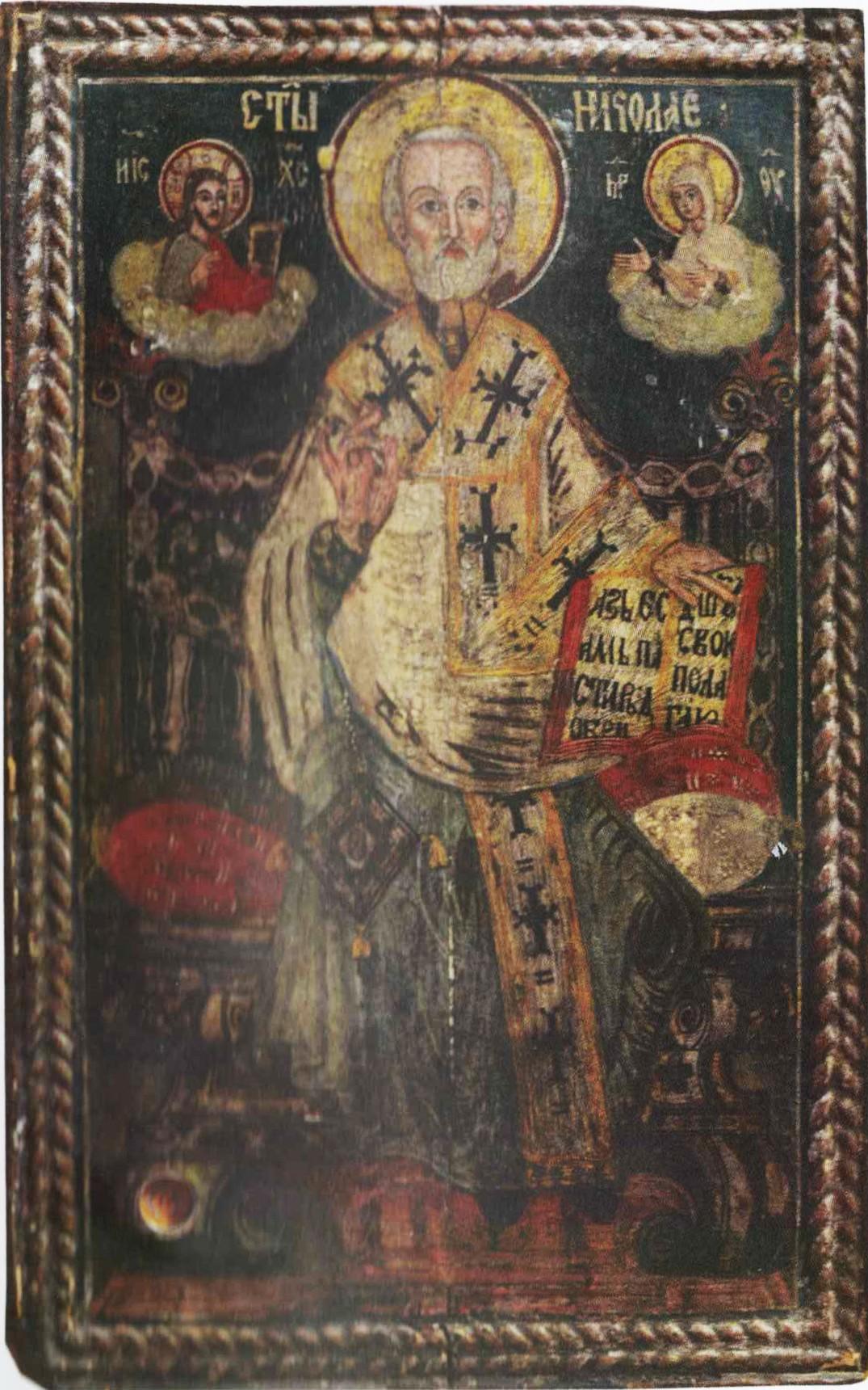 Sveti Nikola, XVIII vek