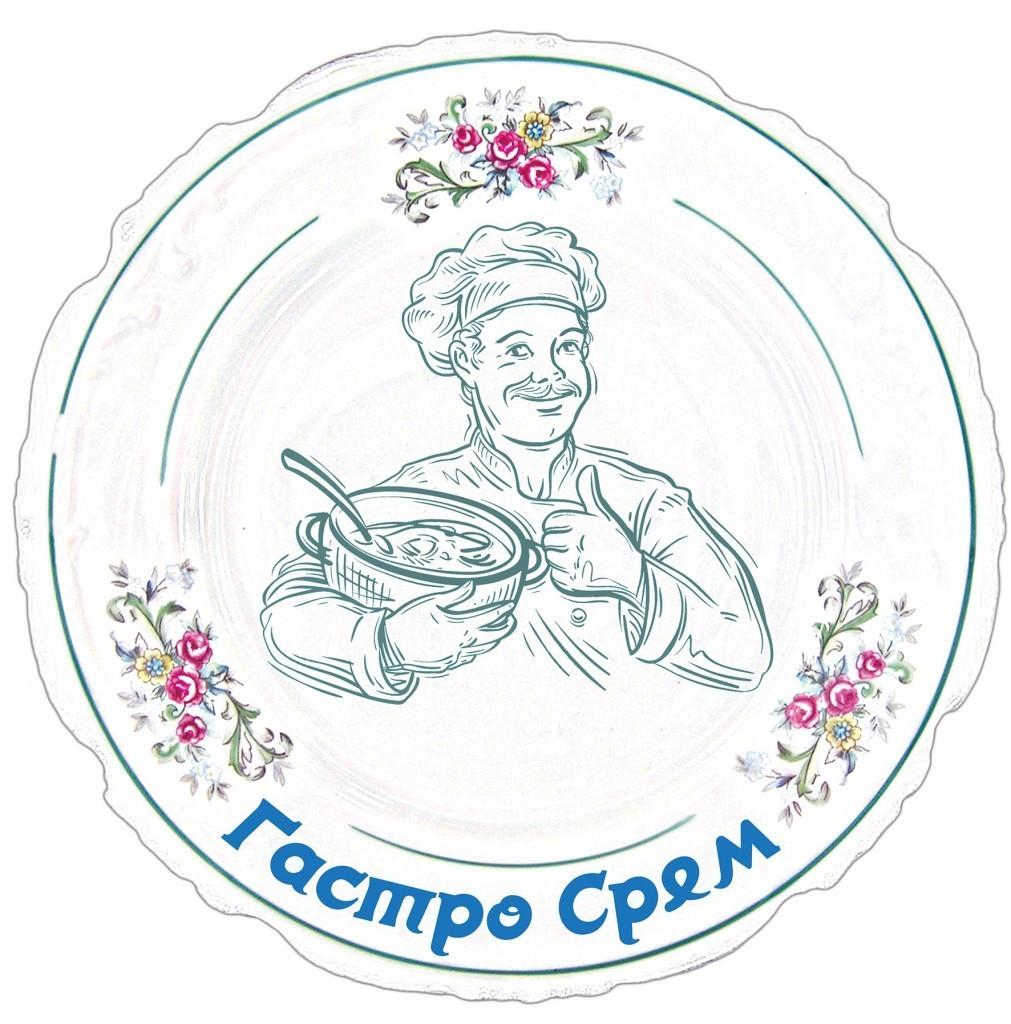Gastro-Srem-logo-veliki-v2-CMYK-1011x1024