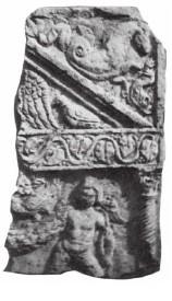 Deo-rimskog-nadgrobnog-spomenika-iz-Golubinaca-iz-knjige-maje-đorđević
