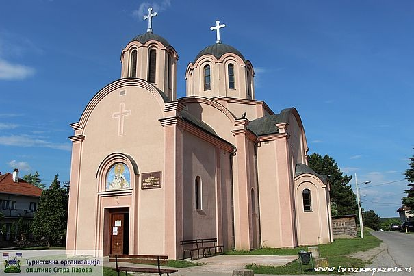 Die Kirche des Heiligen Vasilije – Novi Banovci