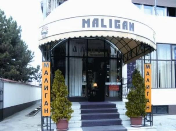 """Restaurant """"Maligan"""" – Surduk"""