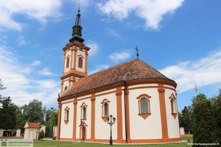Die Kirche der heiligen Jungfrau (Hram Vavedenja Presvete Bogorodice) – Golubinci