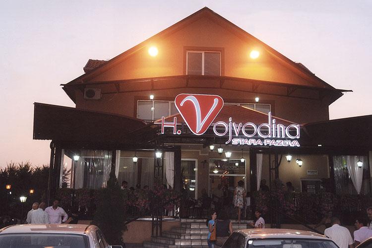 """Hotel """"Vojvodina"""" – Stara Pazova"""